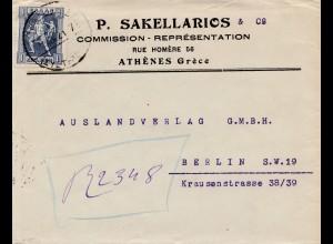 Griechenland: 1921: Athen nach Berlin - Einschreiben
