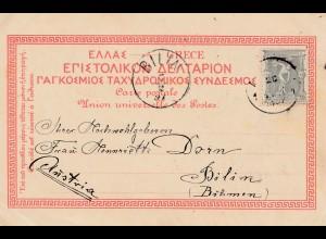 Griechenland: 1897 Ganzsache nach Österreich-Böhmen