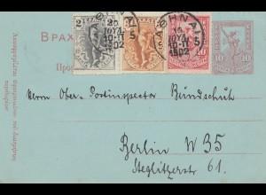 Griechenland: 1902: Ganzsachen Brief mit Textinhalt nach Berlin