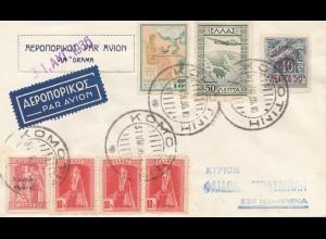 Griechenland: 1936: Luftpostbrief