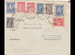 Griechenland: 1927: Brief nach Dresden