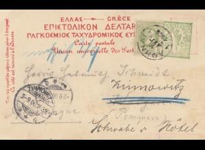 Griechenland: 1900: Ansichtskarte nach Pommern-Zinnowitz