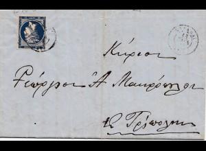Griechenland: 1877: Brief