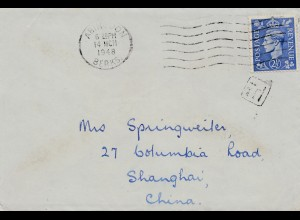 England: 1948 Abingdon nach China