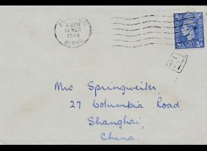 England: 1948 Abingdon nach China