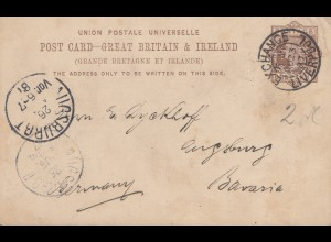 England: 1887: Ganzsache - Liverpool nach Augsburg - Perfin