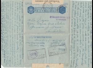 Italien: 1943: 33e Reggimento Fanteria - Verificato