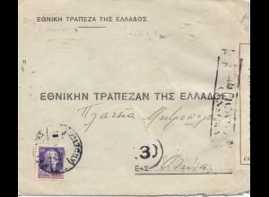 Italien: 1944 Isole Jonie - Verificato - Zensur