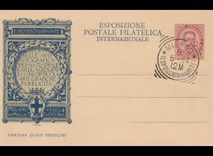 Italien: 1894: Ganzsache Milano