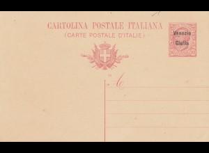 Italien: Ganzsache: Cartolina Postale Italiana