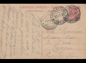 Italien:1916: Posta Militare nach Vogogna