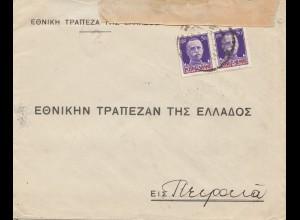 Italien: 194x: Brief