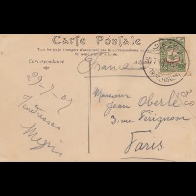 Libyen: 1897: Ansichtskarte Tripoli nach Paris