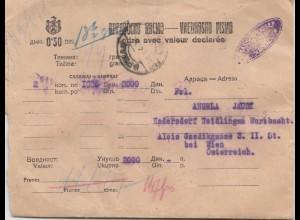 Jugoslawien: 1928: Wertbrief nach Hadersdorf/Österreich