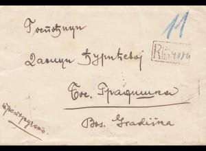 Jugoslawien: 1921 Einschreiben