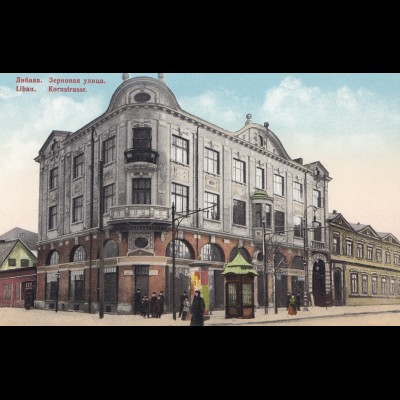 Lettland: Ansichtskarte Libau Kornstrasse