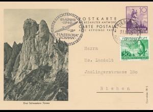Liechtenstein: 1954: Vaduz nach Prag