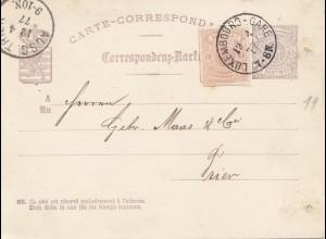 Luxemburg: 1877: Ganzsache nach Trier