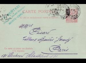 Monaco: 1908: Ganzsache P10 nach Paris mit Antwortkarte