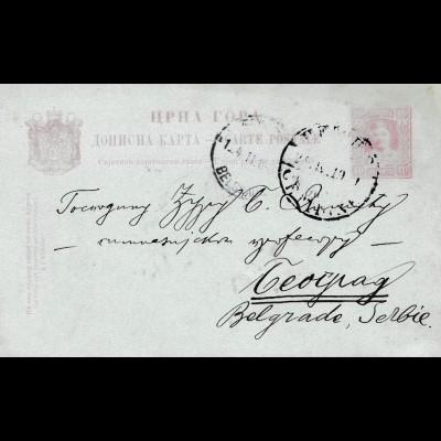 Montenegro: 1911: Ganzsache P29 nach Belgrad