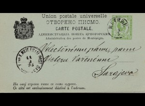 Montenegro: 1893: Ganzsache nach Sarajevo