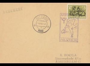 Niederlande: 1952: komplett 21x Sittard, Groningen, Apeldoorn, Roermond, Meppel