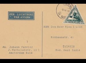 Niederlande: 1937: Luftpost Amsterdam nach Batavia/India