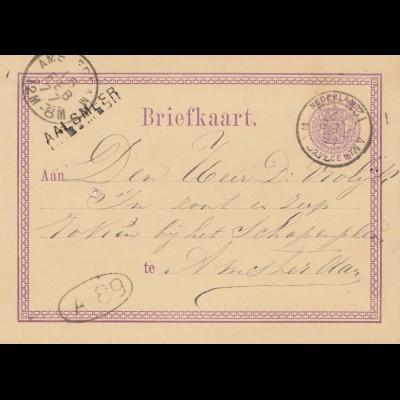 Niederlande: 1877: Ganzsache Briefkaart nach Amstellen