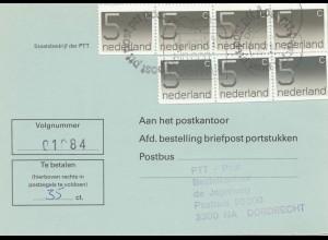 Niederlande: 1982: bestelling briefpost portstukken - Postbus PTT Dordrecht