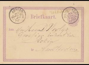 Niederlande: Ganzsache 1877 nach Amsterdam