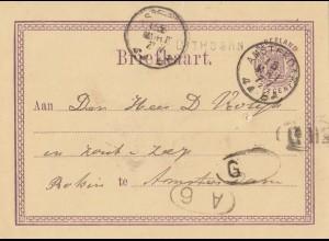 Niederlande: 1877: Ganzsache nach Amsterdam