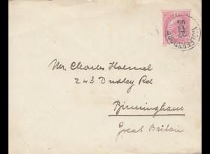 Österreich: 1904: Ganzsache Wolfersdorf nach England
