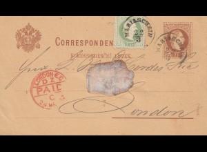 Österreich: 1882: Ganzsache Mariaschein nach London