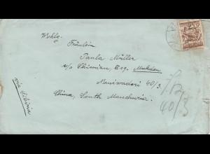Österreich: 1929: Wien nach China via Sibirien