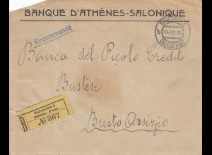 Ö-Levante: 1911: Einschreiben Salonich, Bank Athen-Salonique