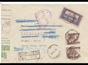 Polen: 1959: Krakau als Einschreiben nach Budapest