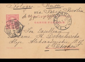 Portugal: 1905: Ganzsache von Seccao nach Petrokow über Paris-Berlin-Polen-Russ