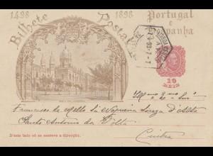 Portugal: 1893: Ganzsache nach Cintra