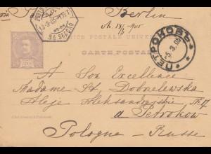 Portugal: 1905: Ganzsache von Seccao nach Petrokow