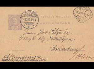 Portugal: 1896: Lisboa nach Sonderburg - Insel Alsen