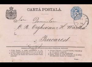Rumänien: 1879: Galatzo nach Bucarest