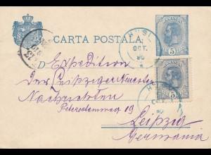 Rumänien: 1896 Husi nach Leipzig