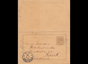 Rumänien: 1896: Ganzsache nach Coburg, Verzähnung, handschr. Entwertung