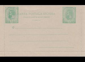 Rumänien: Ganzsache- Kartenbrief