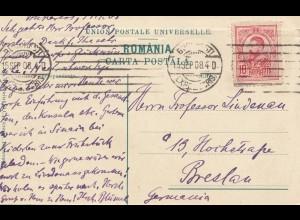 Rumänien: 1908: Ansichtskarte Bucaresti