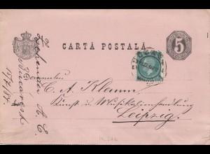 Rumänien: 1884: Carta Postala Bucuresti nach Leipzig