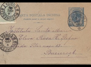 Rumänien: 1896: Ganzsache Focsani nach Bucuresti