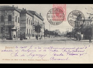 Rumänien: 1904: Ansichtskarte Bucuresci