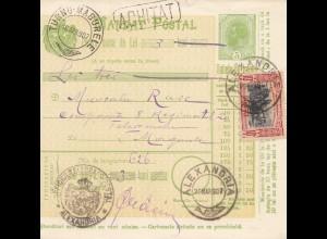 Rumänien: 1907: Mandat Postal Alexandria nach Turnu Magurele