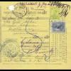 Rumänien: 1913: Mandat Postal Galati RECLAMAT